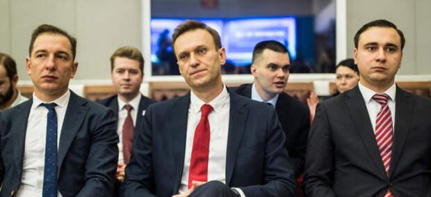 Что грозит простым сторонникам Навального, если ФБК признают экстремистской организацией