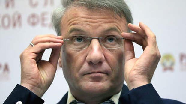 На пенсию в 67: Греф хочет пенсионный возраст, как в Германии, при уровне жизни, как в России