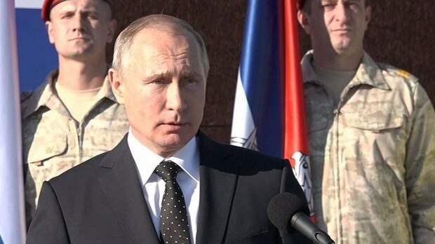 """В США рассказали о последнем """"подарке"""" Дональда Трампа Владимиру Путину"""