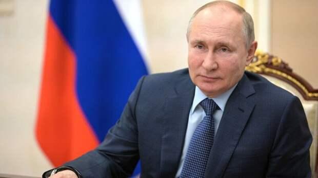 Послание Путина к Федеральному собранию началось в Москве