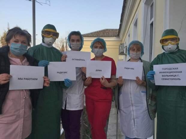 В Севастополе не изменилось количество зараженных коронавирусом