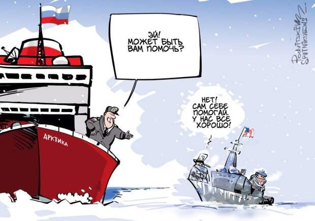 Корабли НАТО потерпели фиаско в Арктике. Опять.