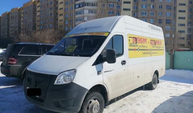 """В Оренбурге водитель автобуса может лишиться прав за выезд на """"встречку"""""""