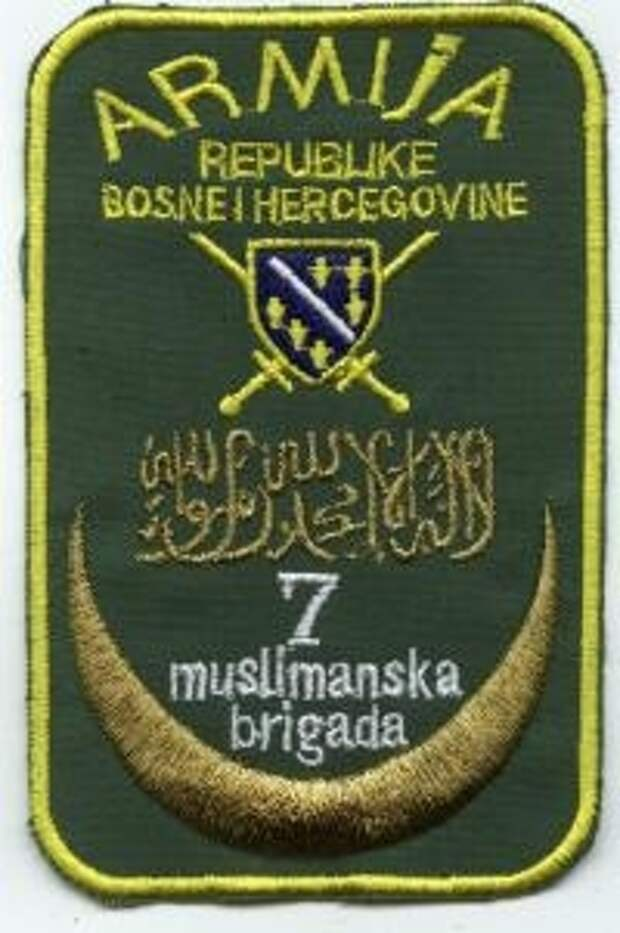 Моджахеды в Боснии и Герцеговине