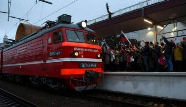 Пассажиров первого поезда в Крым внесли в базу террор-сайта «Миротворец»