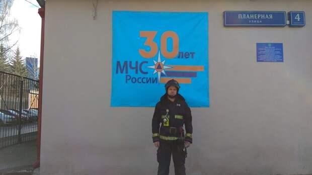 Пожарные из Северного Тушина спасли людей из горящей квартиры