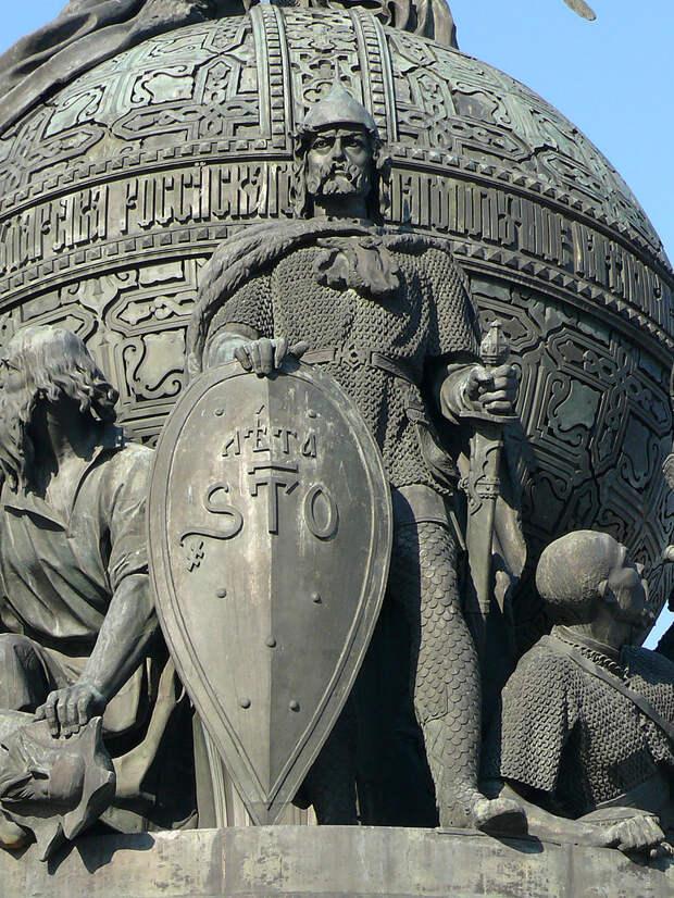 Происхождение Рюрика в свете уточнения дат его призвания и смерти, приведенных в Повести временных лет.