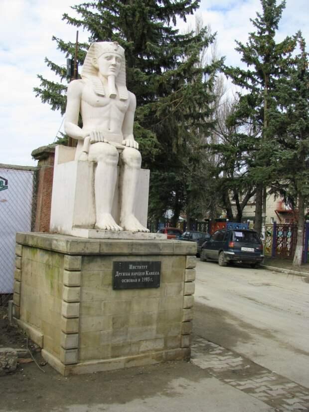 Ставрополь, далёкий и родной...