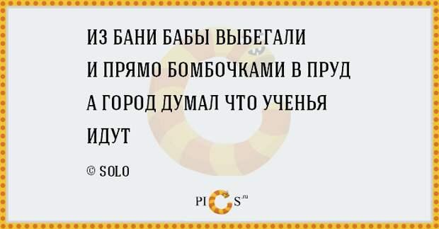 porowki04