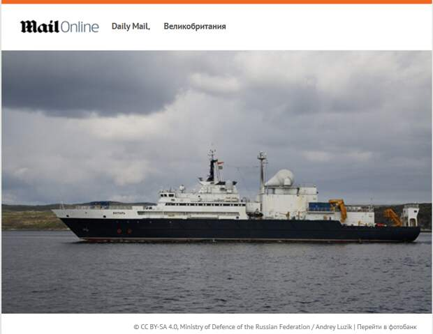 Британцы: было бы неплохо, если бы Путин нас захватил (Daily Mail)