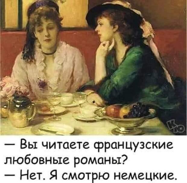 - Ваше отношение к алкоголю? - Вечерами крайне положительное...