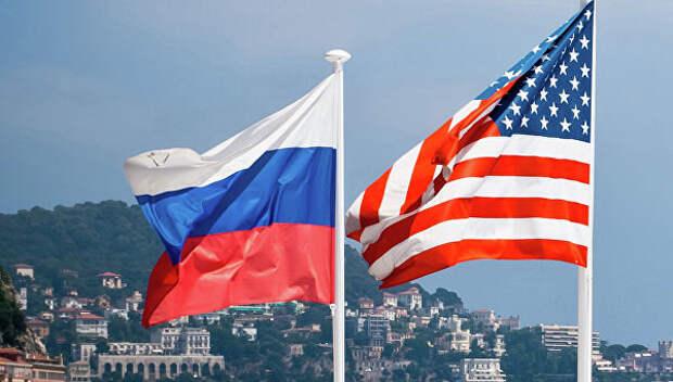 Отношения США и России заминировали