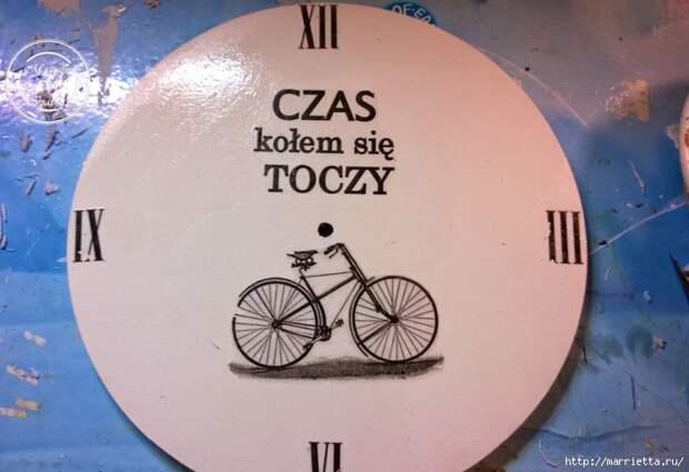Часы для кухни своими руками (11) (700x480, 235Kb)