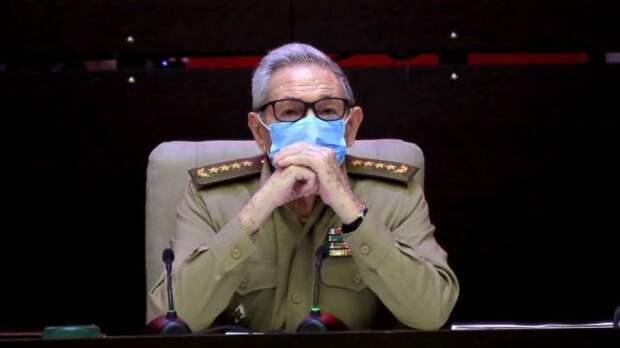 Куба без Кастро
