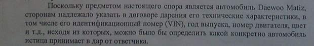 Возмутительная история. Обманутая бизнесом и властью «серебряная» медалистка теперь еще должна заплатить 70 тысяч рублей