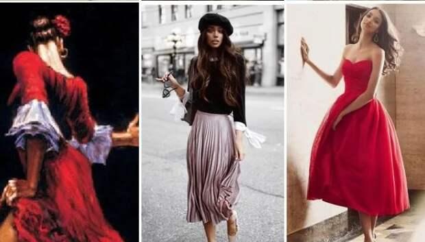 Такая разная женственность в романтическом стиле одежды