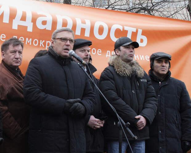 Каспаров, Пономарёв и Касьянов организуют своё правительство