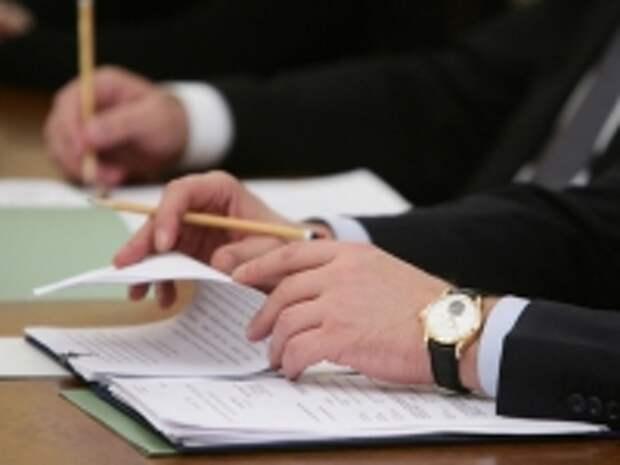 ПРАВО.RU: ВККС открыла вакансии руководителей крупных судов