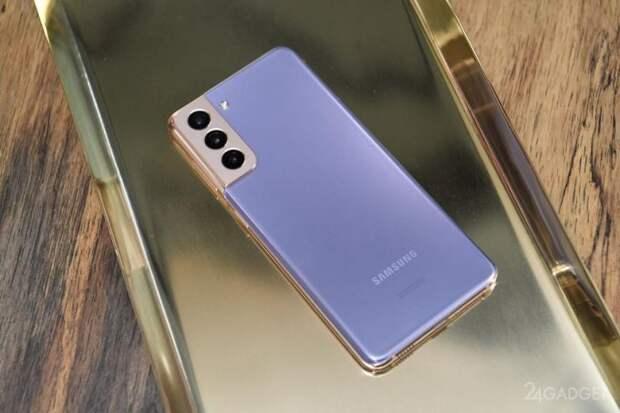 Samsung презентовала новые флагманы Galaxy S21 и Galaxy S21+ по цене от 850 евро