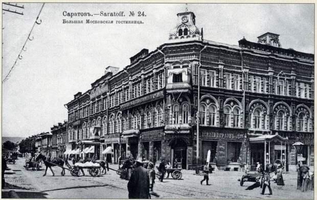 Саратов. история, россия, фотографии