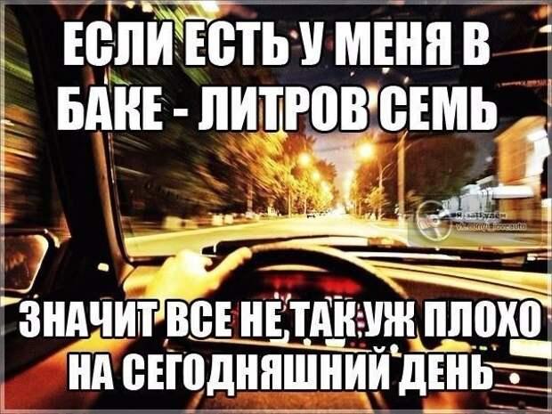 Чудные не машины - чудные автомобилисты