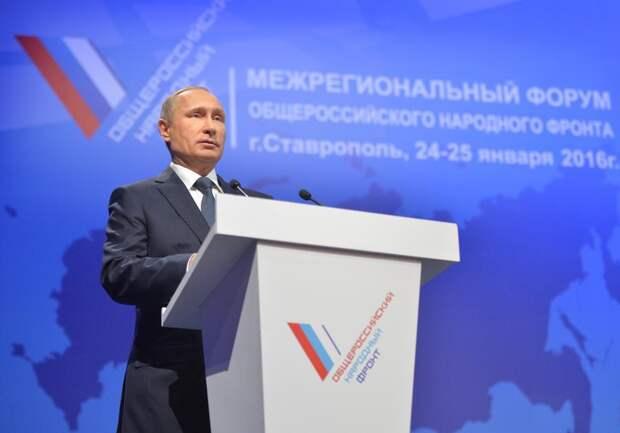 Владимир Путин: Главная задача сейчас — это сохранение достойного уровня жизни в России