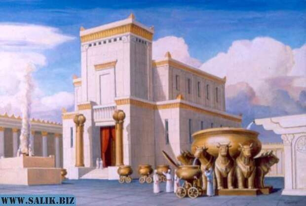 Иерусалимский храм Соломона.