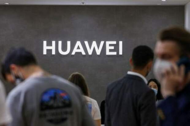 The Huawei logo is seen at the IFA consumer technology fair, amid the coronavirus disease (COVID-19) outbreak, in Berlin, Germany September 3, 2020. REUTERS/Michele Tantussi