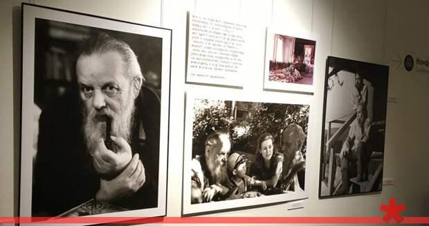 В Херсонесе покажут уникальный выставку «Урал Бажова»