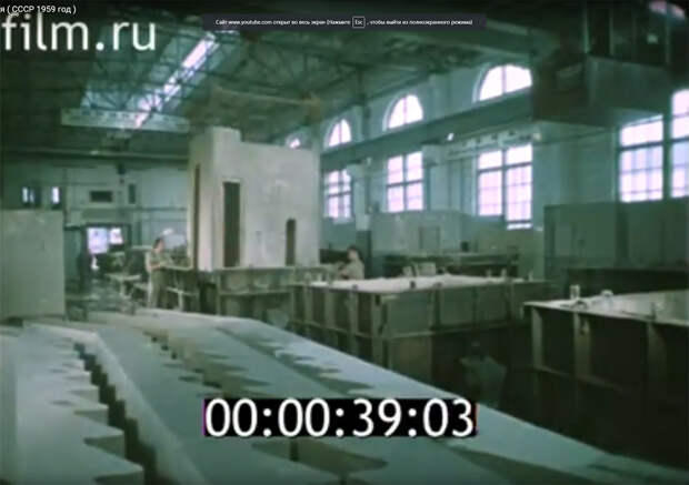 Советские мифы о «бесплатных» хрущёвках.