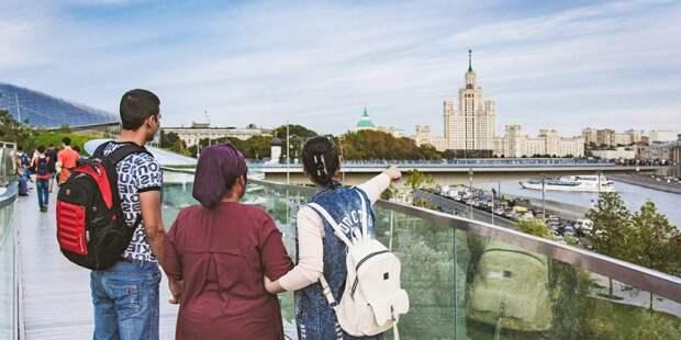 Сергунина: Москва заявлена в трех номинациях премии World Travel Awards. Фото: mos.ru
