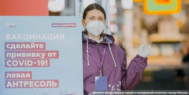 Мобильные пункты вакцинации откроют на строительных объектах в Москве