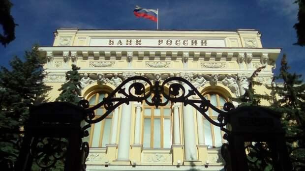 Некоторые требования финансовых властей РФ ограничивают бизнес