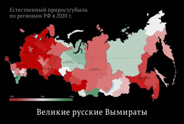 Путин против восстановления СССР: мол, русских жалко