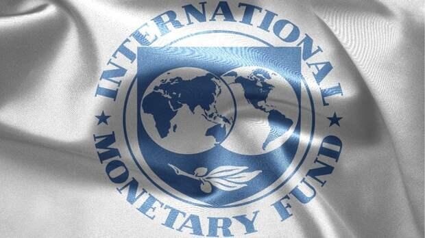 Международный валютный фонд дал добро на пенсионную реформу в России ещё год назад