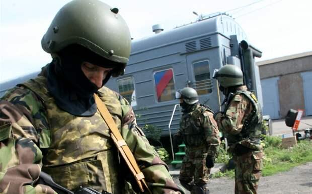 Украинские диверсанты вооружаются перед вторжением в Россию