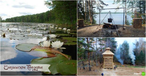 Удивительные места для походов на территории России