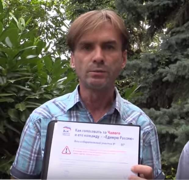 «Давайте вспомним». Как Чалый боролся за мандат депутата Законодательного собрания Севастополя (видео факт)