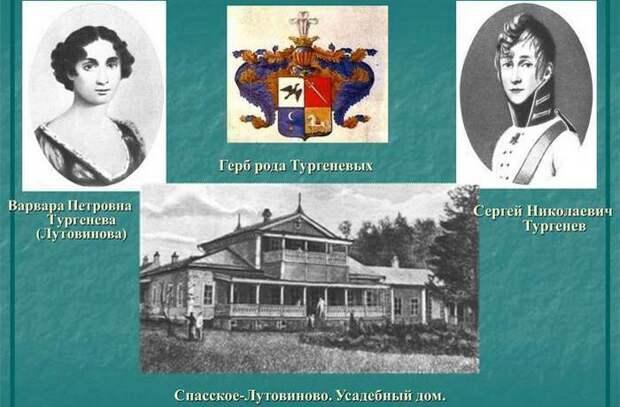 Писатель Иван Тургенев и оперная дива Полина Виардо: Четыре десятилетия любви и страсти на расстоянии