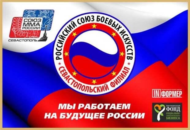 Министр спорта высоко оценил работу РСБИ Севастополя