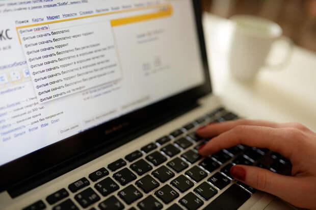 Детям и пенсионерам скидки: в России до начала октября введут налог на интернет
