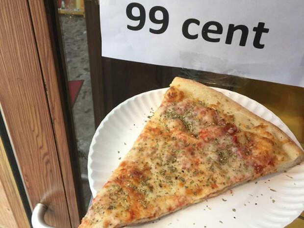 Что жители Нью-Йорка могут купить за 1 доллар