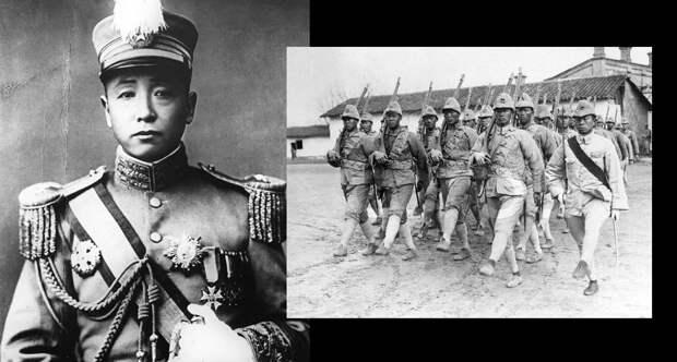Маршал Чжан Цзо Линь