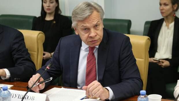 Пушков: Байден уничтожил политические условия для переговоров с Россией