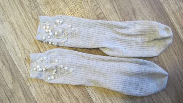 Гламурные носки