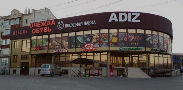 Правительство Севастополя выиграло в суде дело о торговом центре ADIZ