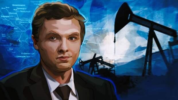 Ведущий эксперт ФНЭБ и аналитик Финансового университета при Правительстве РФ Игорь Юшков