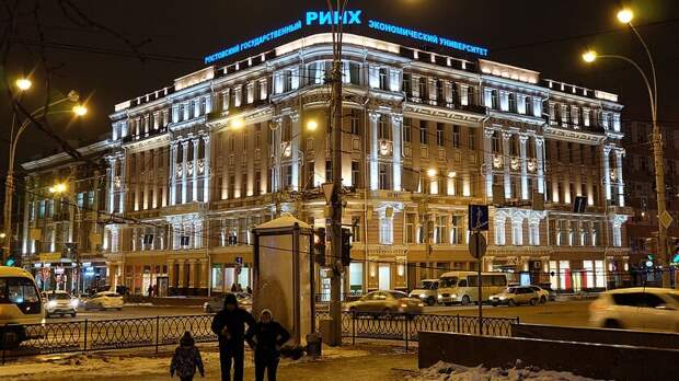 Многоквартирный дом разрешили построить власти Ростова напротив РИНХа