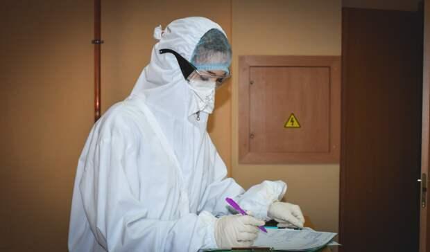 Число жертв коронавируса вОренбуржье выросло до790 человек