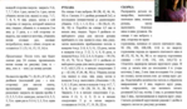 Превью 084-vi. (700x408, 281Kb)